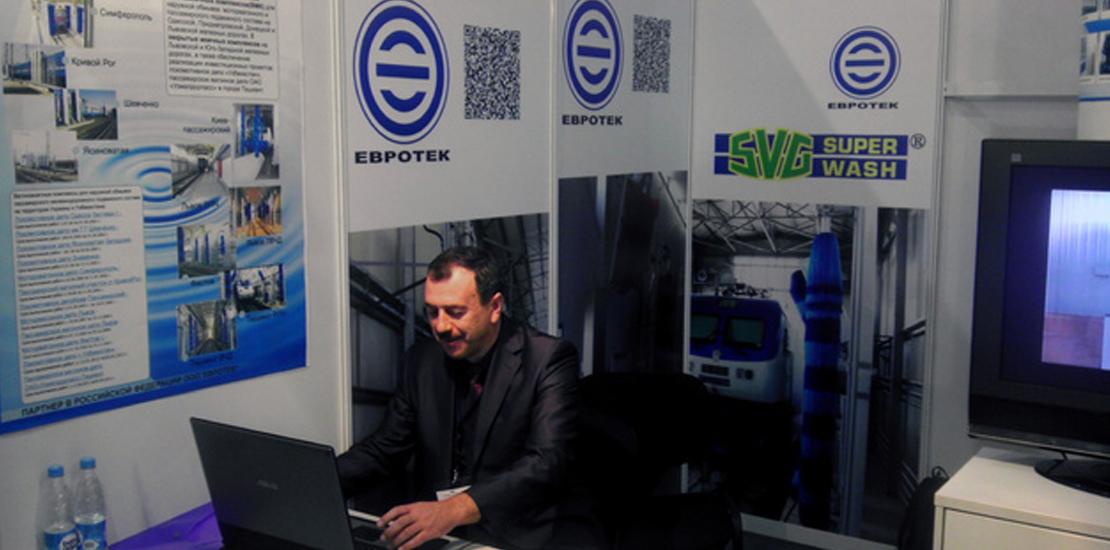 ЕВРОТЕК принял участие в ExpoRail 2012
