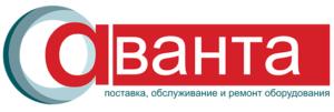 аванта логотип