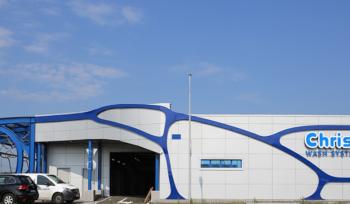 автомоечный комплекс christ в пушкино