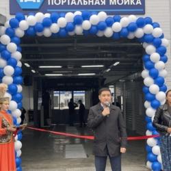 Открытие комплекса в Уральске