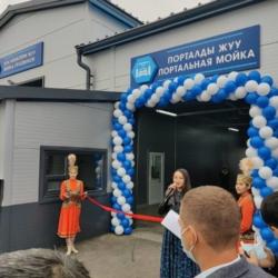 Открытие комплекса в Уральске 2